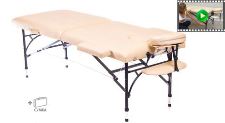Двухсекционный массажный стол ERGOTECH SOLID
