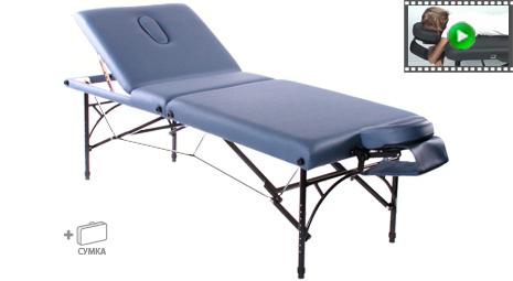 Трехсекционный массажный стол VISION APOLLO DELUXE