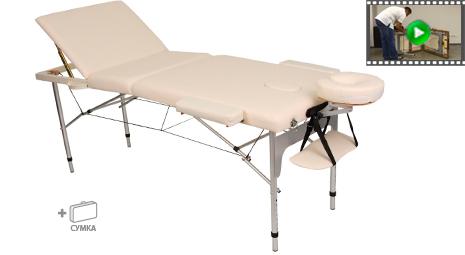 Складной массажный стол ERGOTECH HANDY