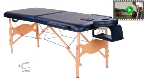 Двухсекционный массажный стол ERGOTECH PRACTIC