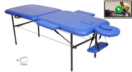 Стальной массажный стол ERGOTECH STABLE
