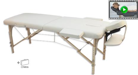 Двухсекционный массажный стол OXYGEN ECOLINE 50
