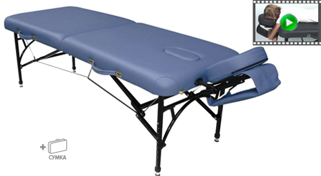 Алюминиевый массажный стол VISION APOLLO II NEW